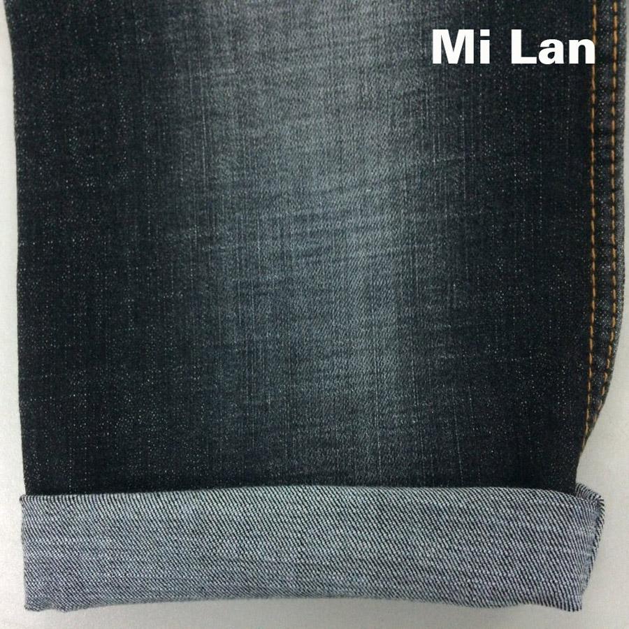 Vải jean T/R thun đen W68-D ( Hàng giặt)