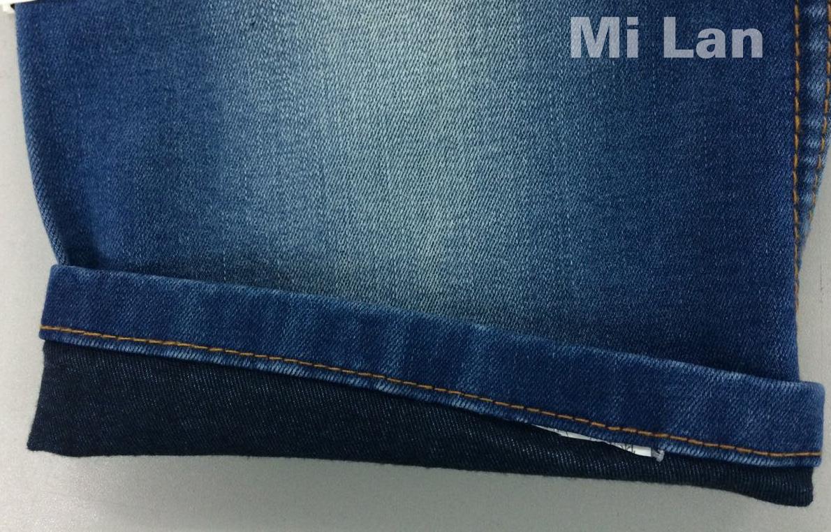 Vải jean nữ cotton thun S312