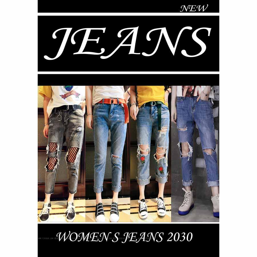 Jean nữ 2