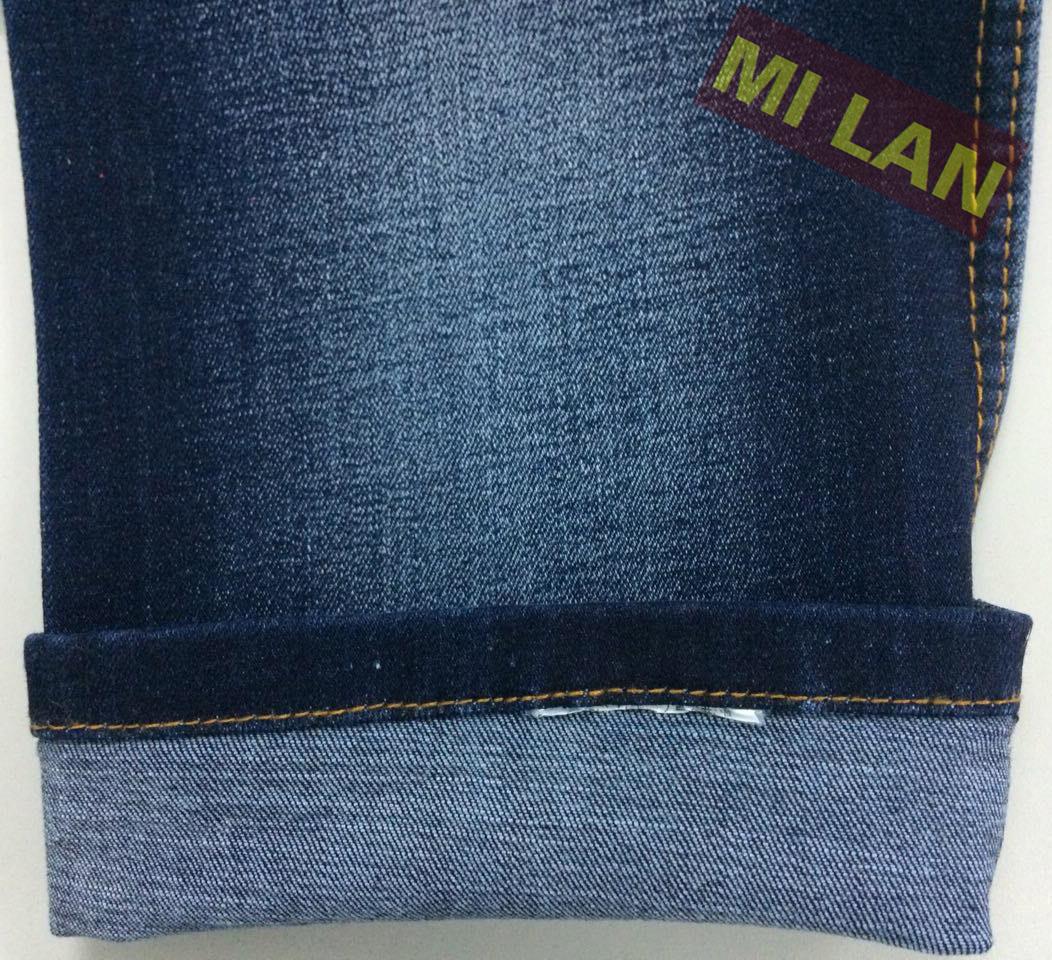 Vải jean cotton thun nữ S316