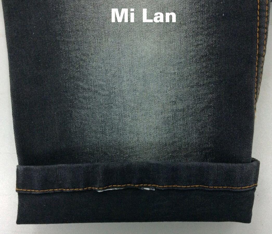 Vải jean T/R thun nữ W60
