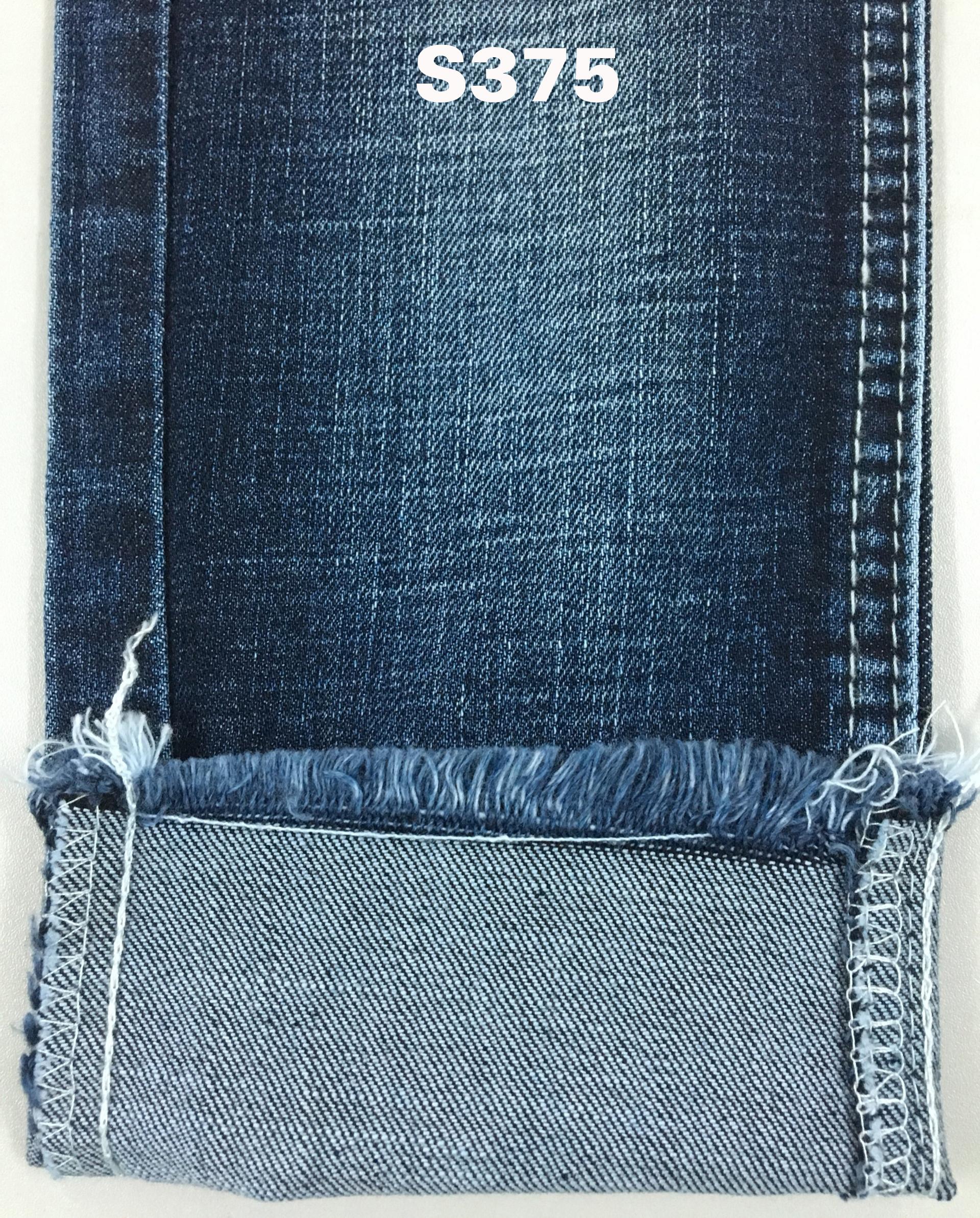 Vải jean bé gái S375